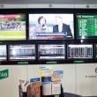 Sports Lounge 2 (2).JPG