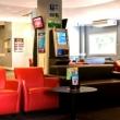 internal-sports-lounge